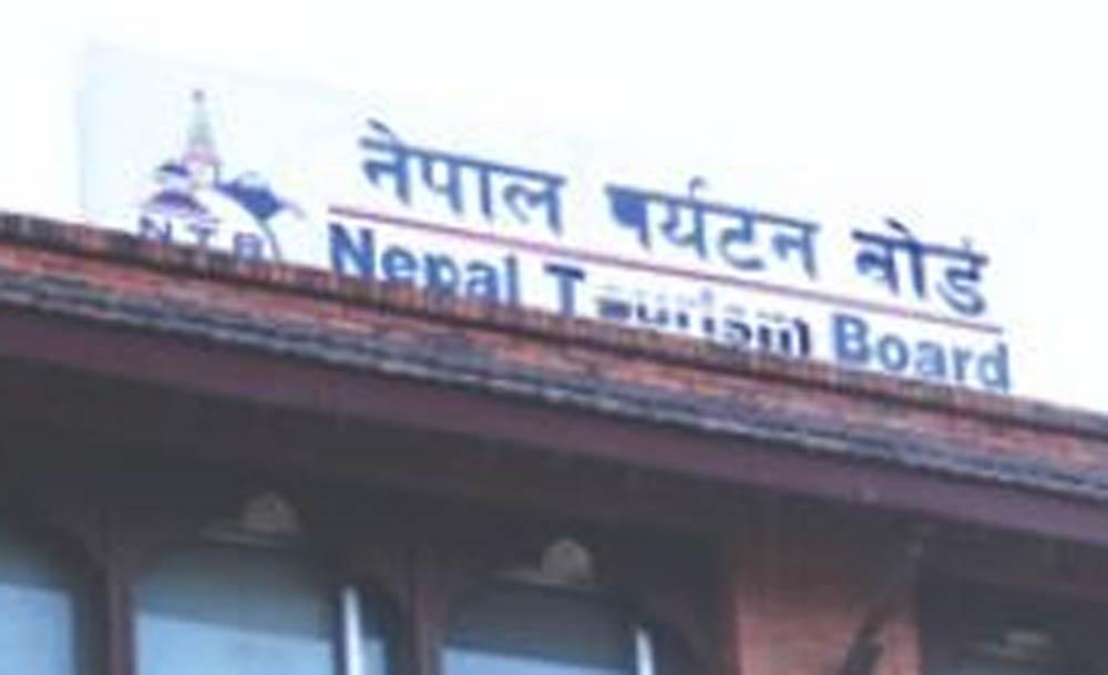 कर्णाली प्रदेशमा पर्यटन पुनरुत्थान समिति गठन | Purnapusti